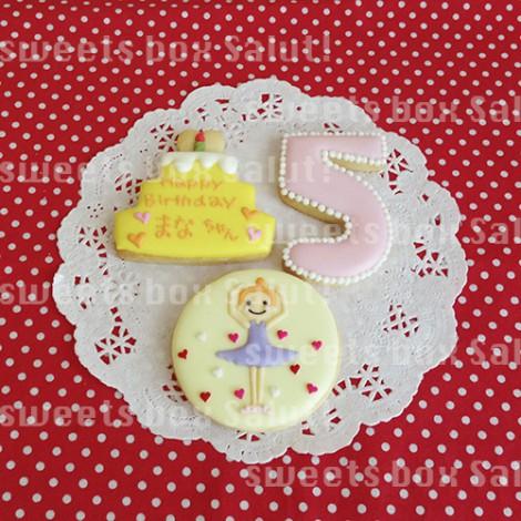 ラプンツェルのお誕生日用アイシングクッキー2