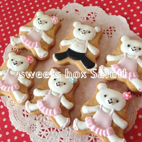 バレリーナくまちゃんのアイシングクッキー3