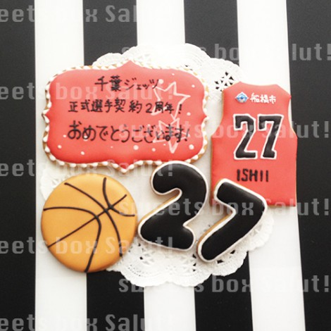 バスケットボールモチーフのアイシングクッキー1