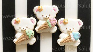 アイス×くまちゃんのアイシングクッキー