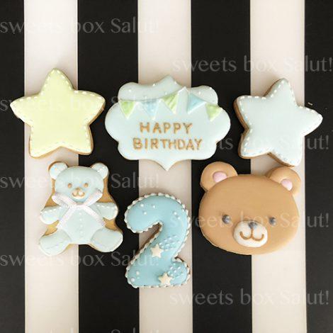 お誕生日祝いのアイシングクッキー1