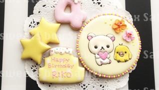 コリラックマのお誕生日用アイシングクッキー