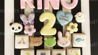 誕生日お祝いアイシングクッキー