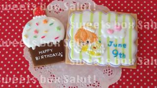 オリジナルイラストでお誕生日用アイシングクッキー