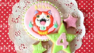 ジバニャンのお誕生日用アイシングクッキー