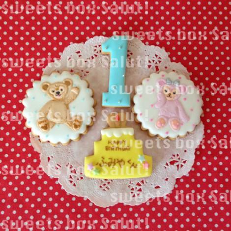 ダッフィー&シェリーメイのお誕生日用アイシングクッキー