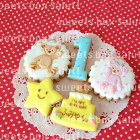 ダッフィー&シェリーメイのお誕生日用アイシングクッキー1