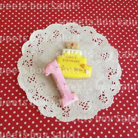 ダッフィー&シェリーメイのお誕生日用アイシングクッキー2