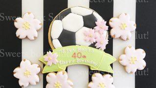 サッカーボールの誕生日用アイシングクッキー