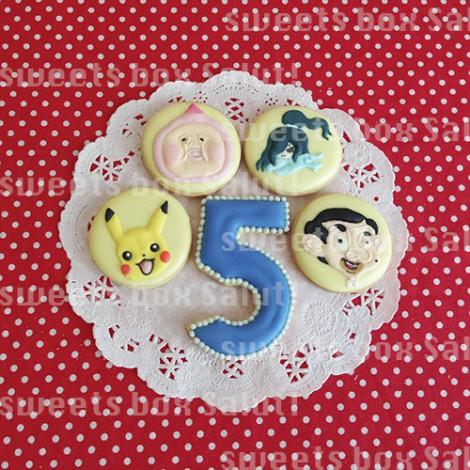 ピカチュウ、モモジリなどお誕生日のアイシングクッキー