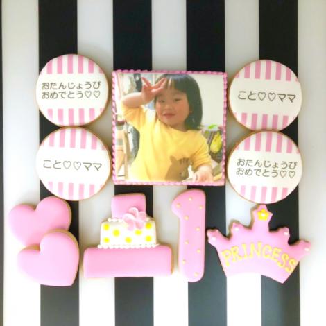 みんなの製作実績①誕生日アイシングクッキーセット1