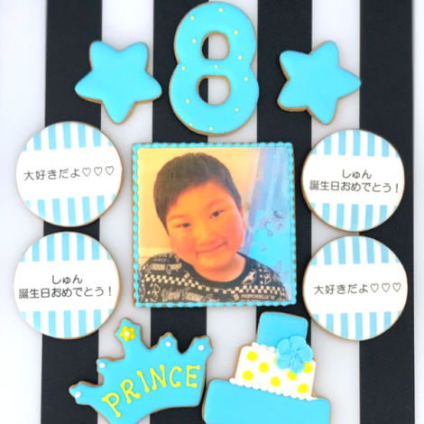 みんなの製作実績①誕生日アイシングクッキーセット4