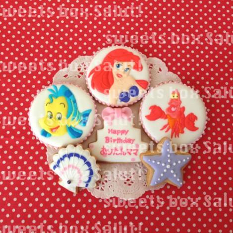 リトル・マーメイドキャラのお誕生日用アイシングクッキー