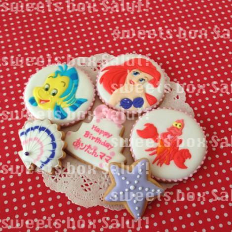 リトル・マーメイドキャラのお誕生日用アイシングクッキー5