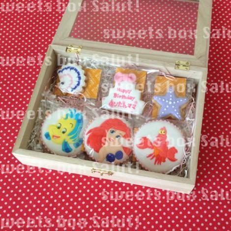リトル・マーメイドキャラのお誕生日用アイシングクッキー6