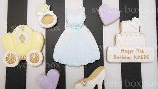シンデレラモチーフの誕生日用アイシングクッキー