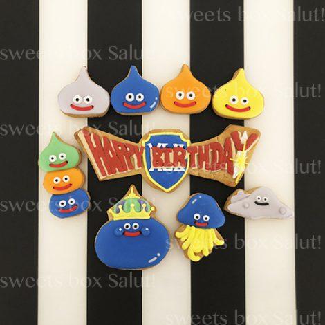 ドラクエの誕生日祝いアイシングクッキー