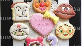 アンパンマンと仲間たちのお誕生日用アイシングクッキー