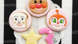 アンパンマンのお誕生日用アイシングクッキー
