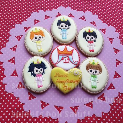 アイドルグループ 嵐モチーフのお誕生日用アイシングクッキー