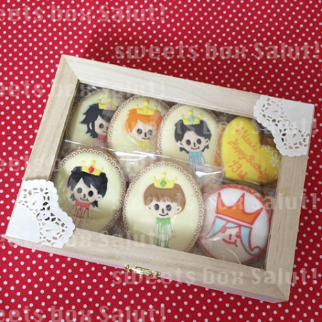 アイドルグループ 嵐モチーフのお誕生日用アイシングクッキー4