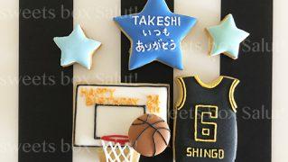バスケットボールモチーフのアイシングクッキー
