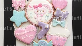 ぼんぼんりぼんのお誕生日用アイシングクッキー