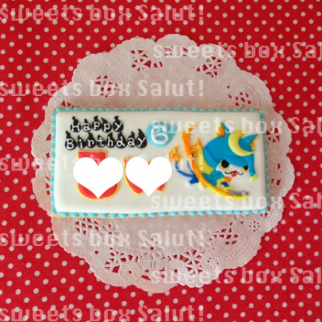 「妖怪ウォッチ」ブシニャンのお誕生日プレートアイシングクッキー2