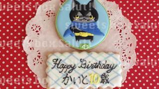 「妖怪ウォッチ」ダークニャンのお誕生日用アイシングクッキー