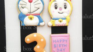 ドラえもんのお誕生日用アイシングクッキー