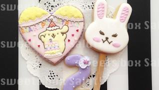 ポムポムプリンのお誕生日用アイシングクッキー