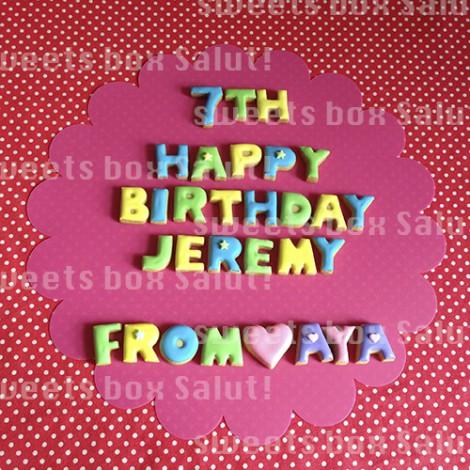 「HAPPY BIRTHDAY」アルファベットメッセージのアイシングクッキー1