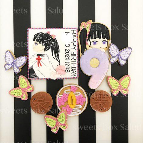 「鬼滅の刃」カナヲの誕生日用アイシングクッキー