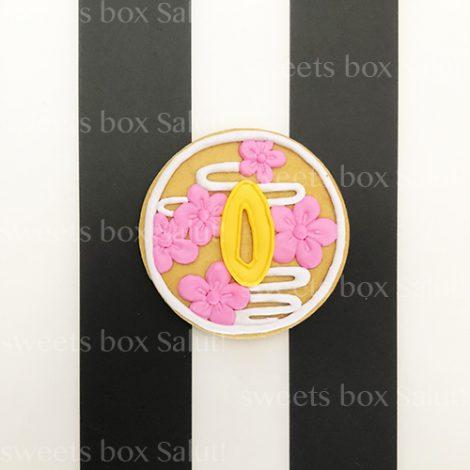 「鬼滅の刃」カナヲの誕生日用アイシングクッキー3
