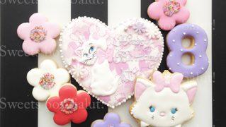 おしゃれキャットマリーのお誕生日アイシングクッキー