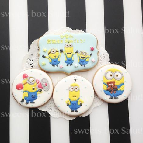 ミニオンズのお誕生日用アイシングクッキー