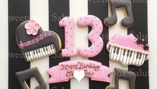 ピアノ好きな女の子のお誕生日用アイシングクッキー