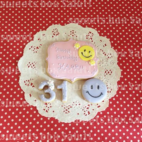 スマイルマークのお誕生日用アイシングクッキー1