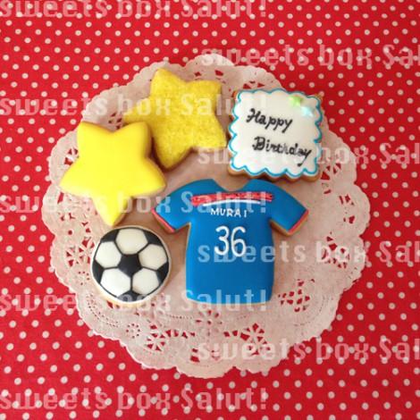 ユニフォームモチーフのお誕生日用アイシングクッキー