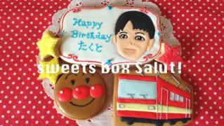 電車大好きな男の子へお誕生日のアイシングクッキー