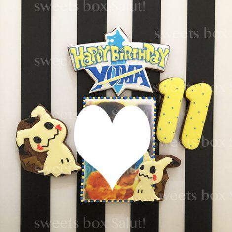 「ポケモン」ミミッキュの誕生日用アイシングクッキー
