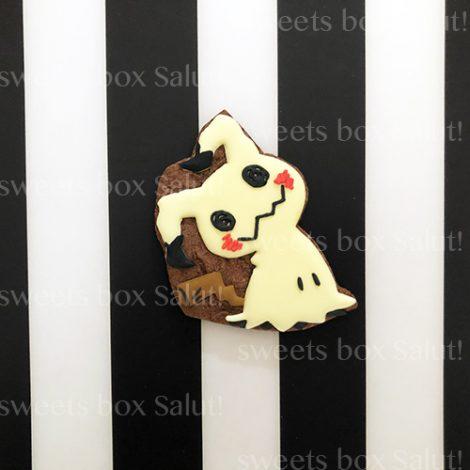 「ポケモン」ミミッキュの誕生日用アイシングクッキー3