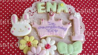 兄妹お誕生日お祝い用のアイシングクッキー