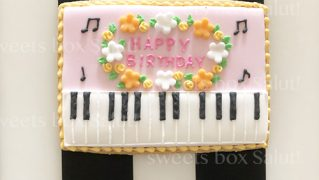ピアノモチーフの誕生日用アイシングクッキー