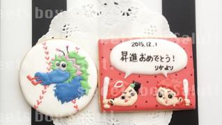広島カープキャラクターのアイシングクッキー