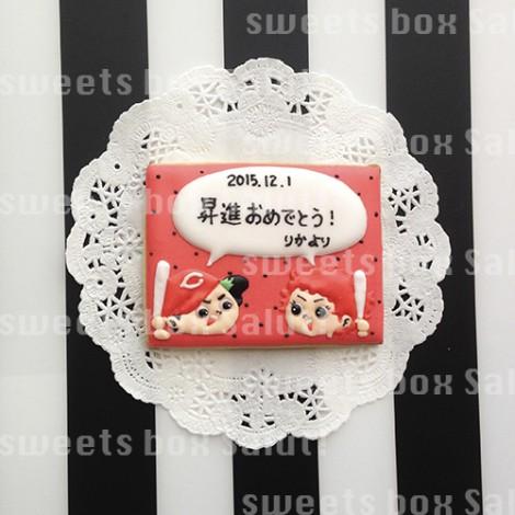 広島カープキャラクターのアイシングクッキー1