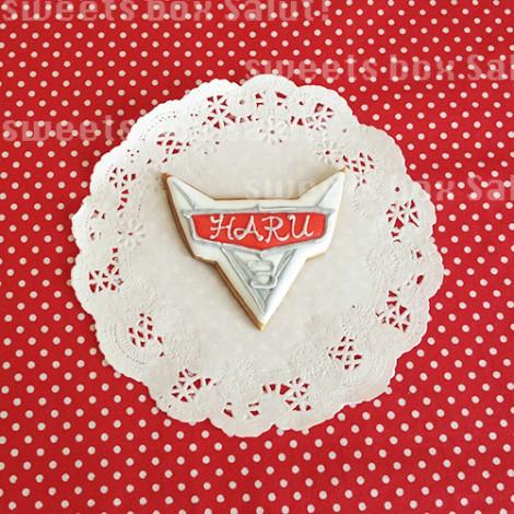 「カーズ」お誕生日のアイシングクッキー4