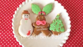 クリスマス キッズ向けアイシングクッキー