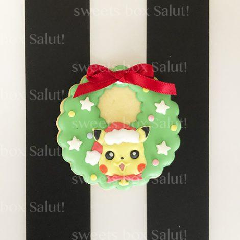 ポケモンキャラのクリスマスアイシングクッキー3