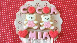 バレリーナくまちゃん姉妹のアイシングクッキー